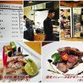 姫路 ランチ ディナー